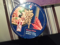 Instant noodles seafood flavour - Product