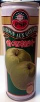 Boisson aux goyaves - Produit