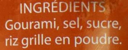 Poisson Gourami en saumure - Ingrédients