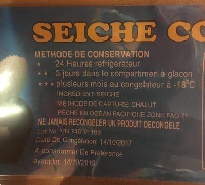 Seiche coupé congelé - Ingrediënten