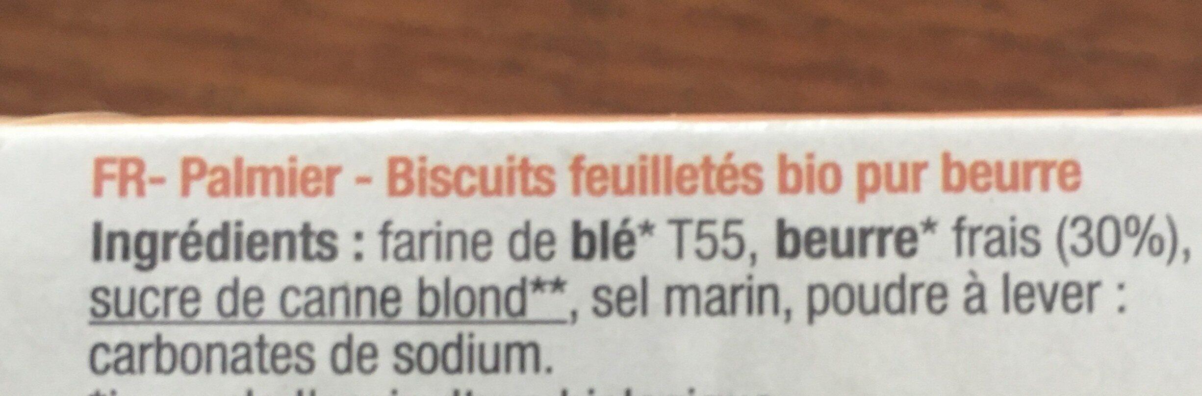 Palmier Pur beurre Nature - Ingredients
