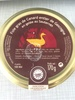 Foie gras canard entier - Product