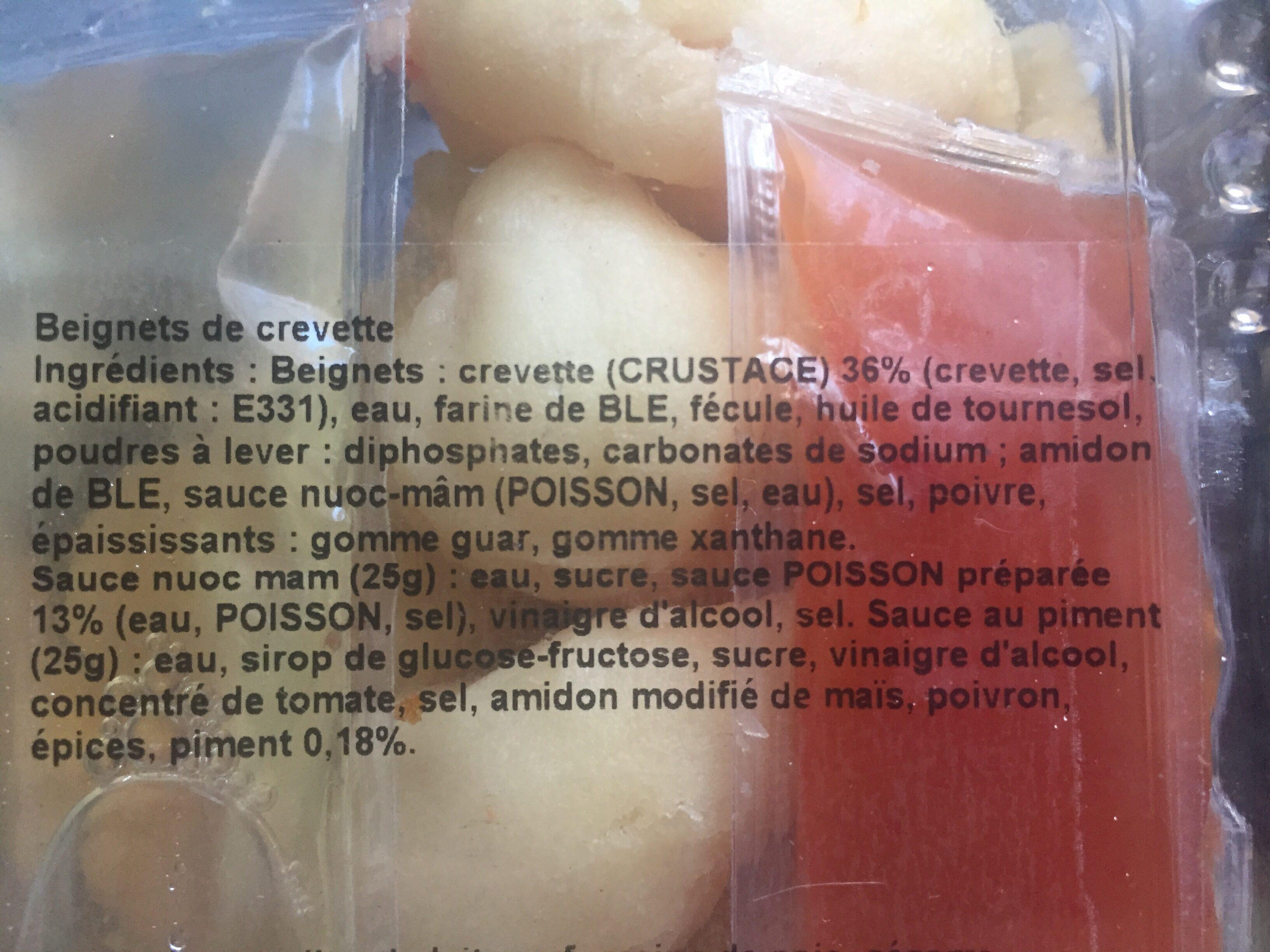 200G Beignet Crevette + Sauce - Ingredients