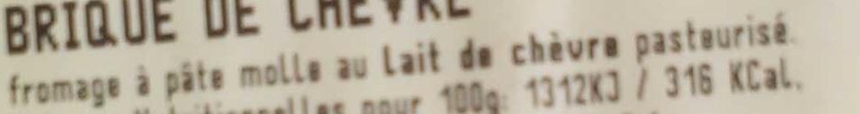 Brique du Velay (25 % MG) - Ingrediënten