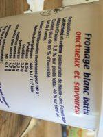 Fromage blanc au lait de montagne 7.8% M.G. - Ingredients