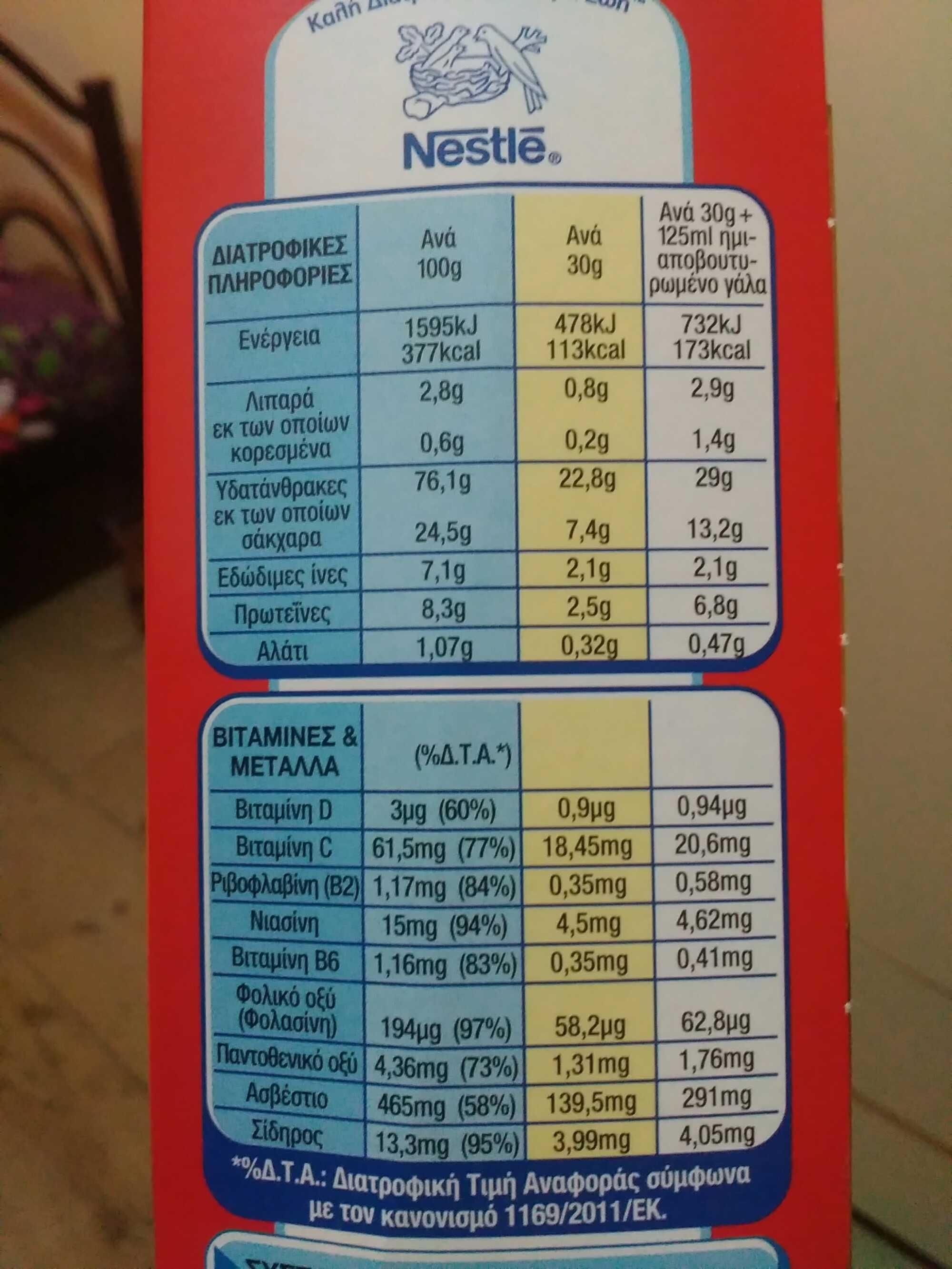 Cheerios - Product - en