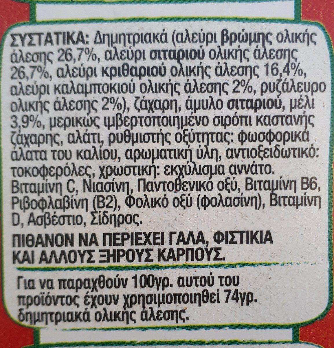 Cheerios - Ingredients - en