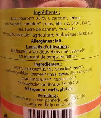 Velouté de Potiron Bio - Ingrédients - fr