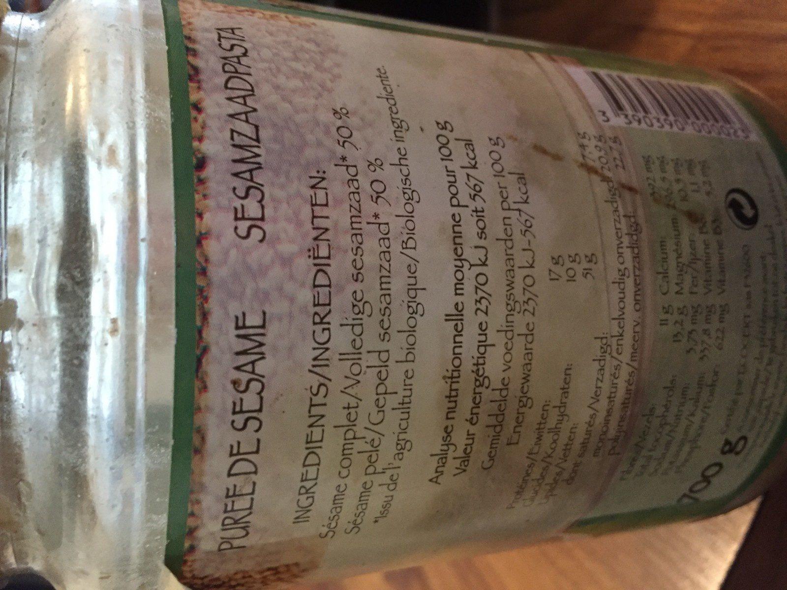 Puree de sesame - Ingredientes
