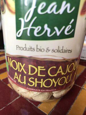 NOIX DE CAJOU AU SHOYOU - Ingredients - fr