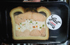 Paté croûte au saumon - Product