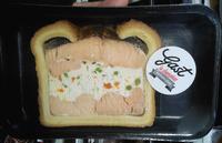 Paté croûte au saumon - Product - fr