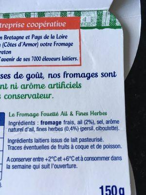 Fromage fouetté de Madame Loïk Nature -25% Sel - 5