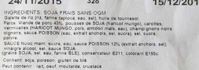 Nem Porc - Ingredients