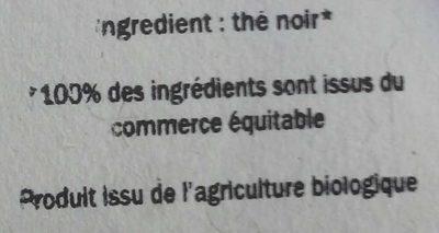 Thé noir d'Assam - Ingrediënten - fr