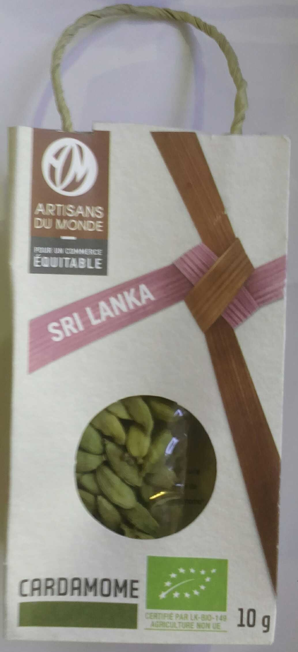 Cardamome - Product - fr