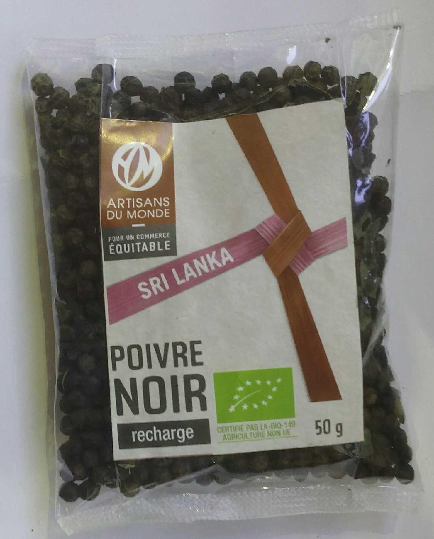 Poivre noir - Product - fr