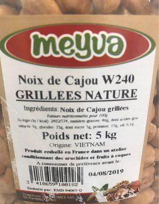 Noix de Cajou Grillées Nature - Ingredients - fr