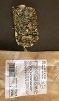 Caillette Ardéchoise aux herbes - Product - fr