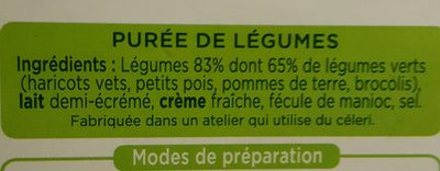 Purée trio de légumes verts - Ingrédients - fr