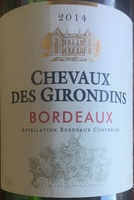 Vin rouge 2014 - Product - fr