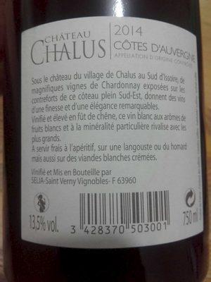 Chateau Chalus AOC Côtes d'Auvergne blanc 2014 - 2