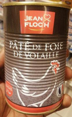 Pâté de foie de volaille - Produit