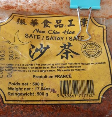 Sauce Satay - Produit - fr