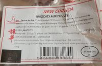 Pao - Brioches aux poulets - Product