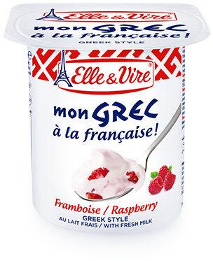 Dessert lacté Mon Grec - Famboise - Product - fr
