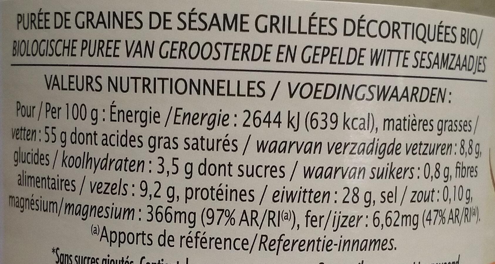 Puree de sesame blanc Bio - Informations nutritionnelles - fr