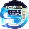 Yaourt à la Grecque Nature - Product