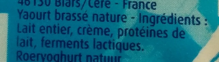 Yaourt à la Grecque Nature - Ingredients