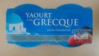 Yaourt Grecque - Product