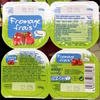 Fromage frais Fraise - Product