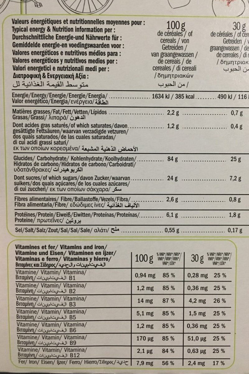 Corn Fakes Choco - Nutrition facts - fr