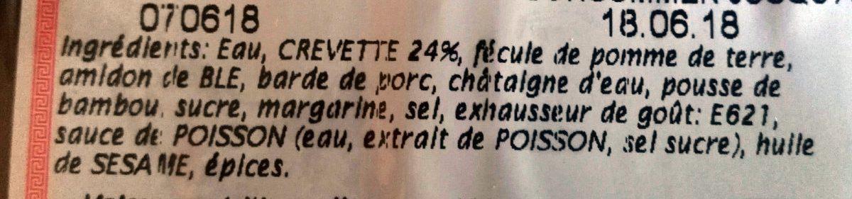 Raviolis Crevette à la Vapeur - Ingredients - fr