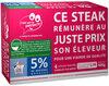 Steaks hachés 5% - Prodotto