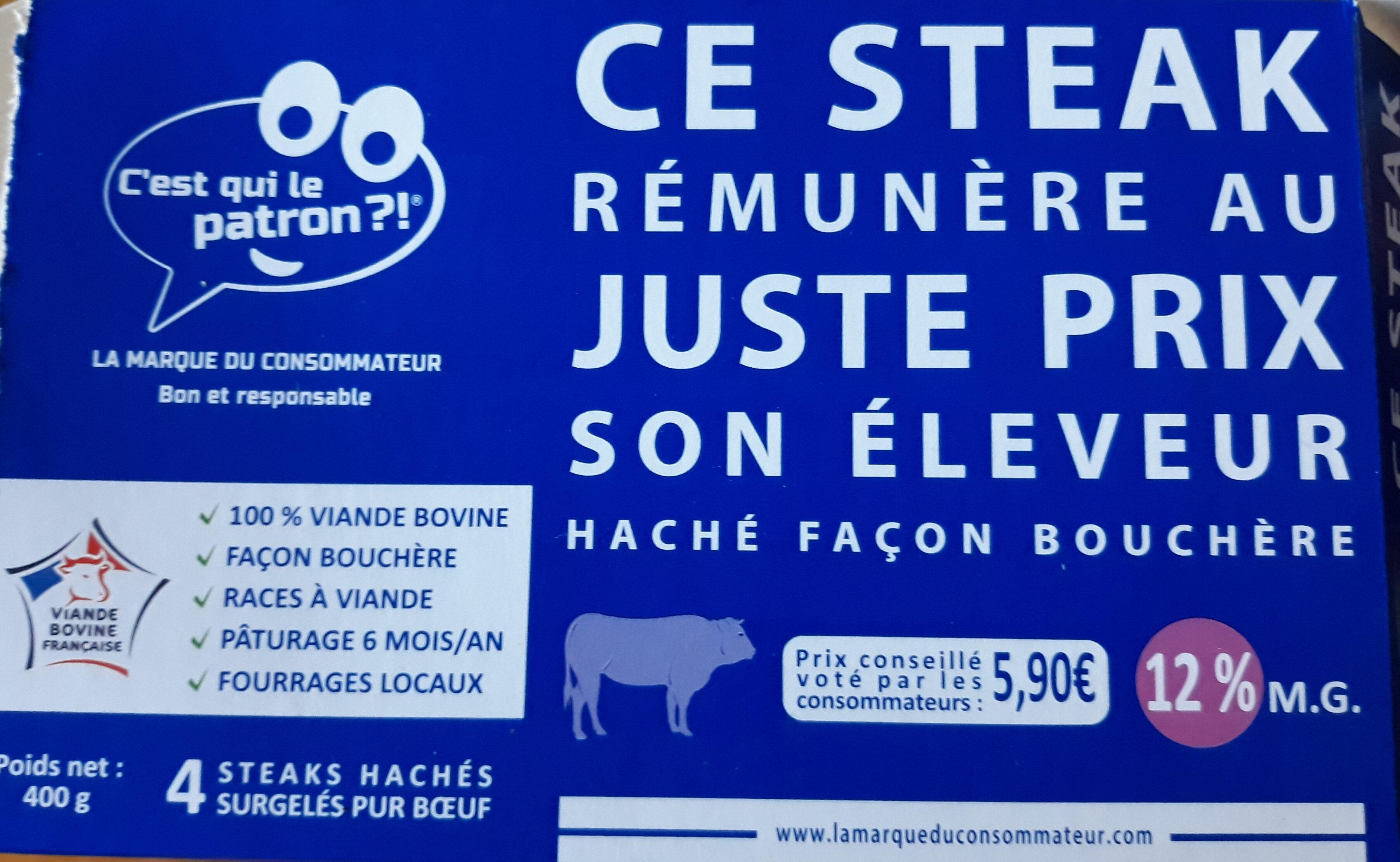 Steaks hachés 12% - Product - fr