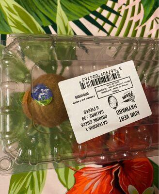 zespri green kiwifruit - Voedingswaarden