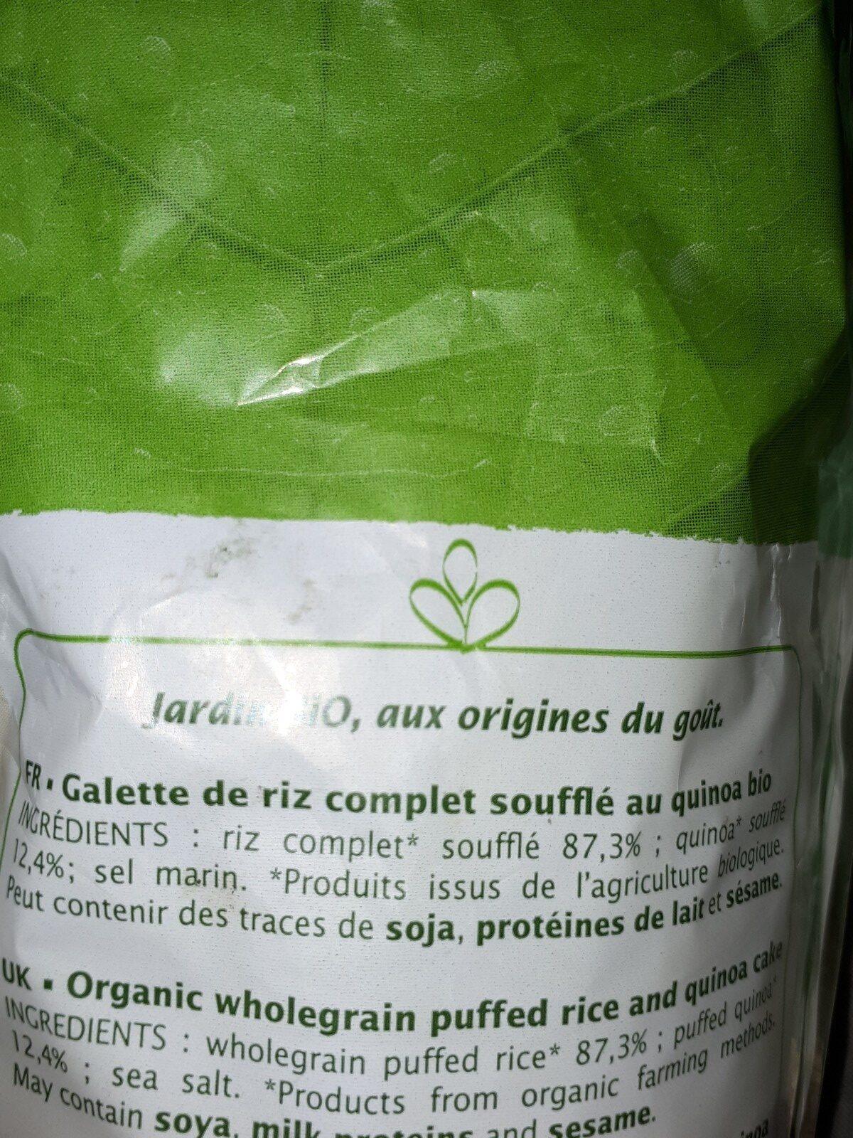 Galette riz complet quinoa - Ingrédients - fr