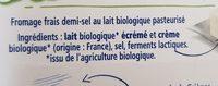 Carré frais bio - Ingrédients