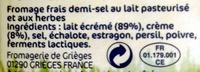 Carré Frais Estragon & Echalote (17,5% MG) - Ingrédients - fr