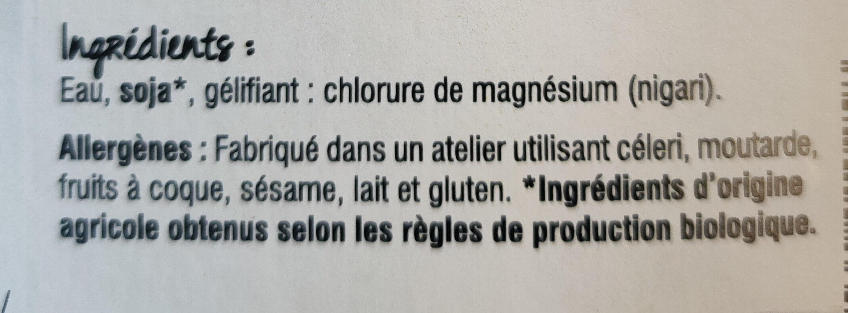 Tofu nature - Ingrédients - fr