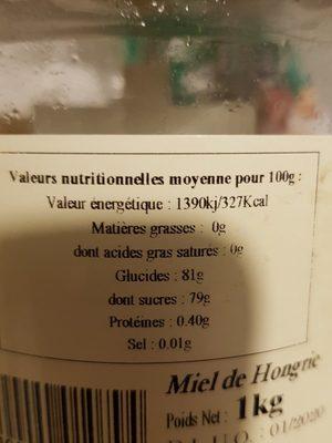 miel acacia - Ingredients - fr