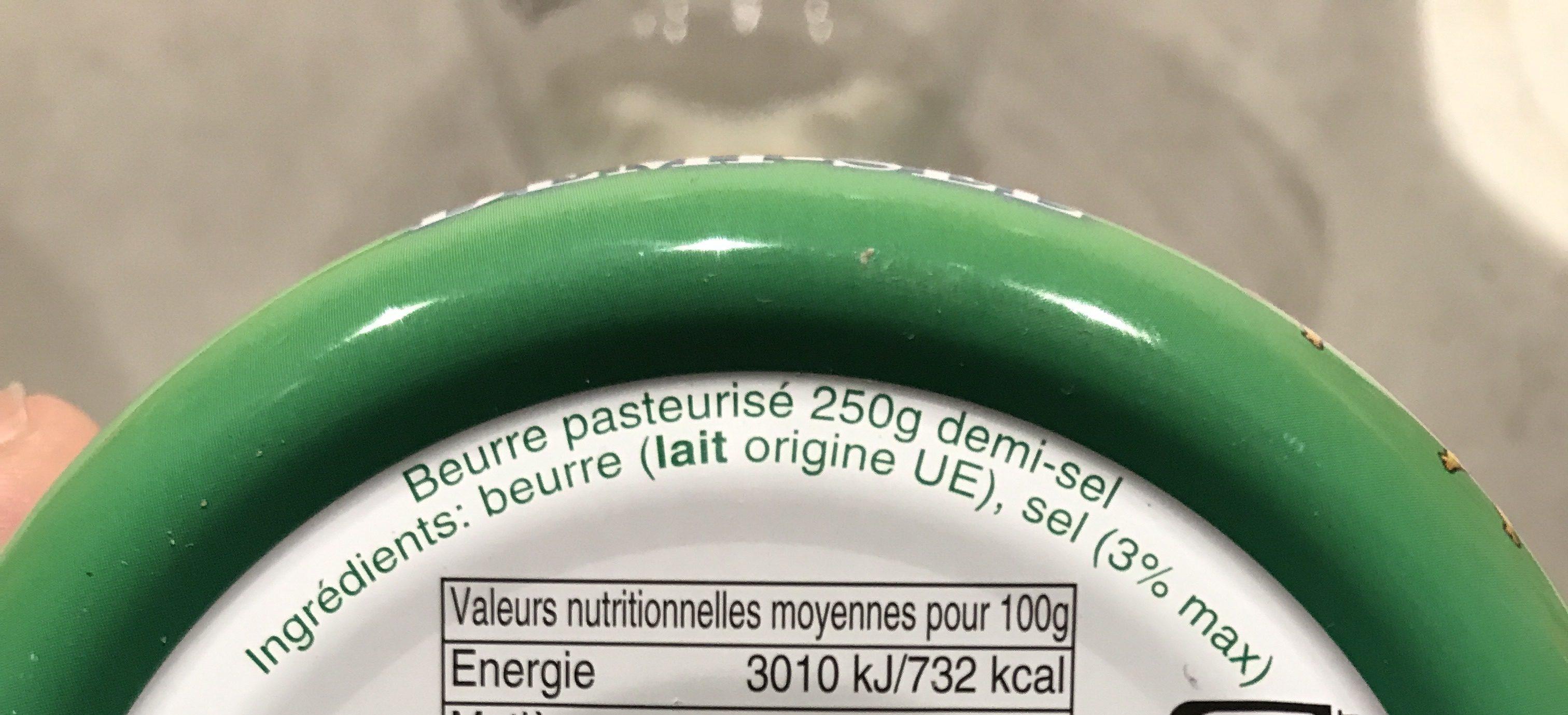 Beurre gastronomique SOVACO - Ingrédients - fr