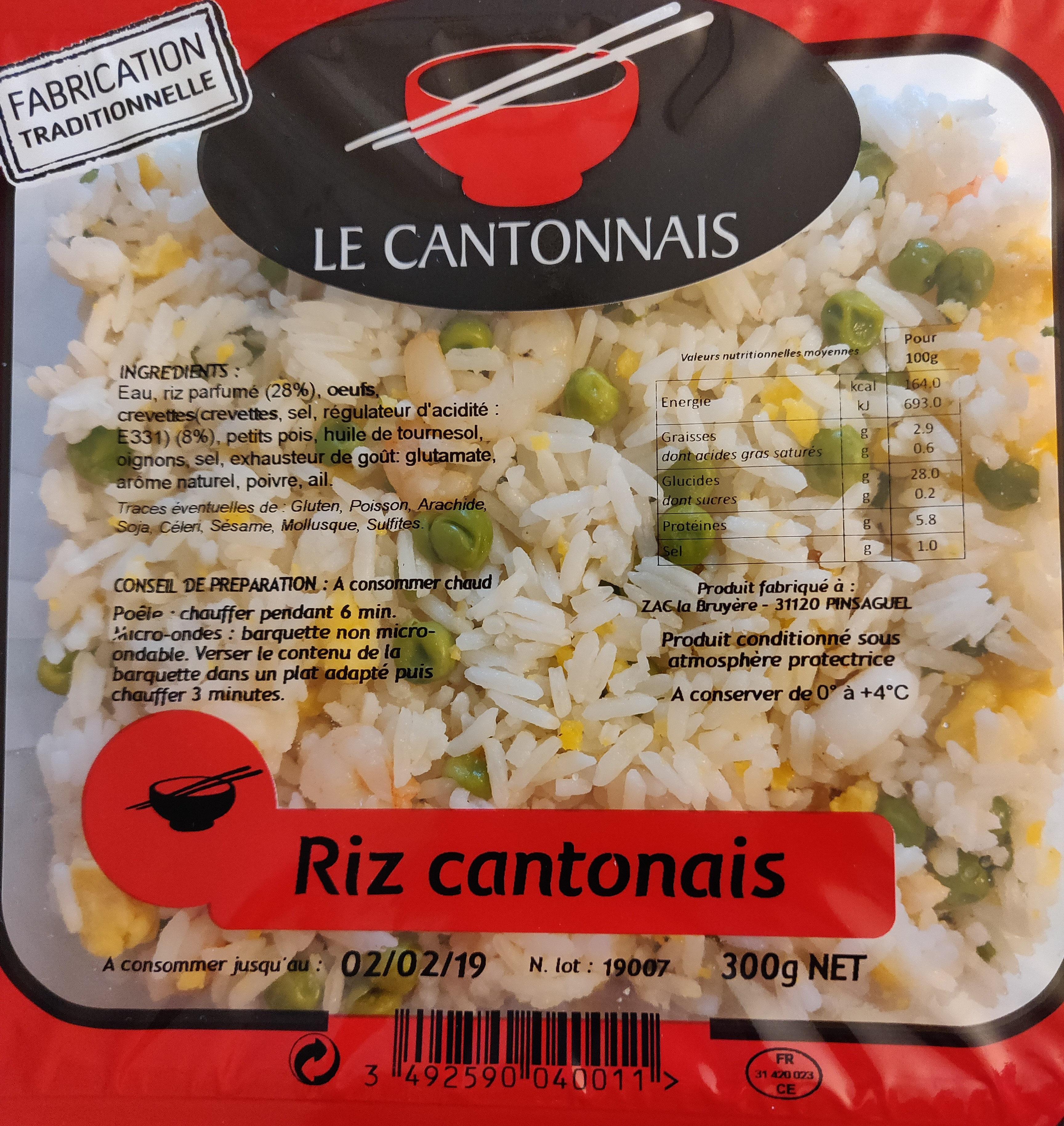 Riz Cantonnais 300g - Product