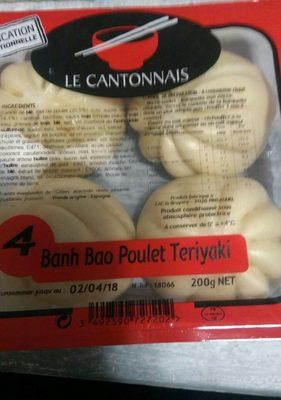 Banh bao poulet teriyaki - Produit - fr