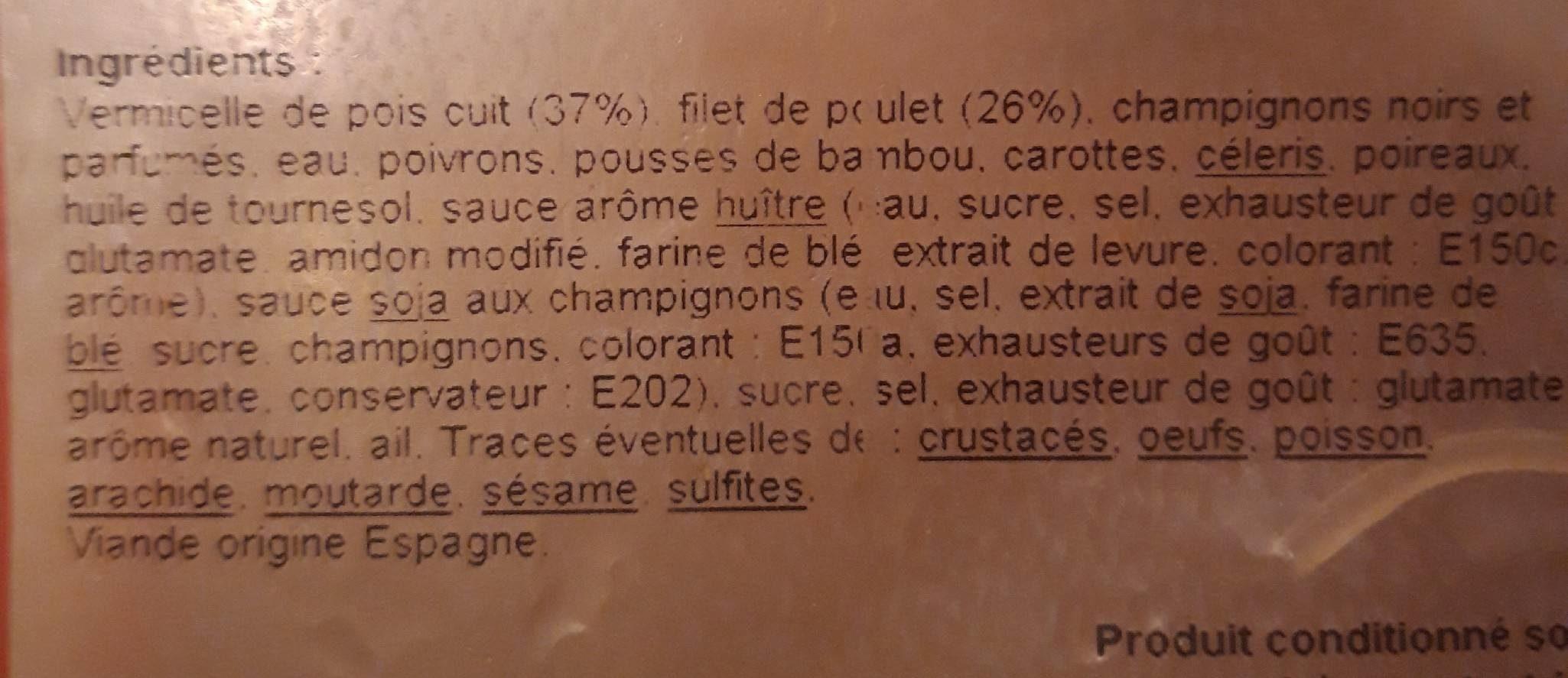 Vermicelles sautés poulet - Ingrédients - fr