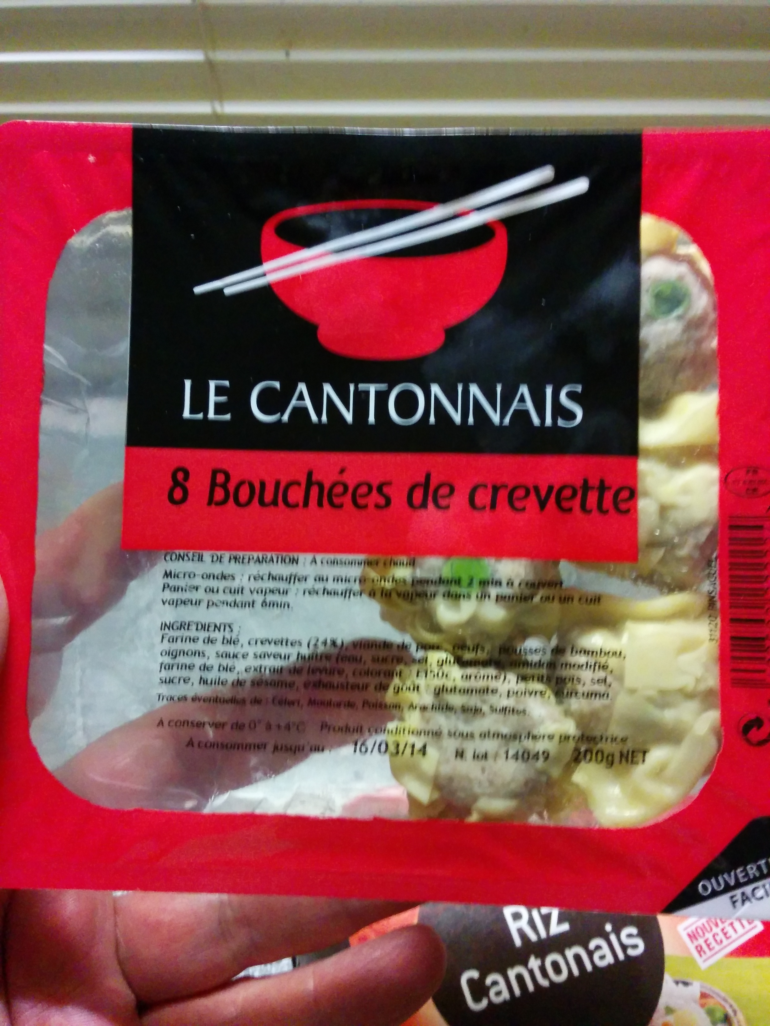 8 Bouchées de crevette - Product - fr